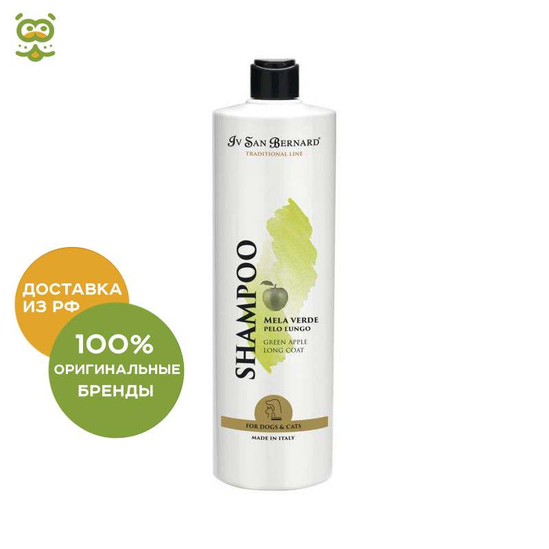 ISB Traditional Line Green Apple Shampoo for long wool, 500 ml.