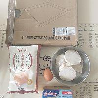 #安佳食力召集,力挺新一年#芋泥肉松面包的做法图解1