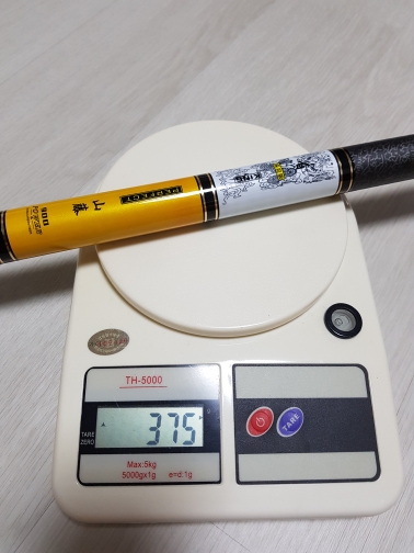 -- Carbono Alimentador Telescópica
