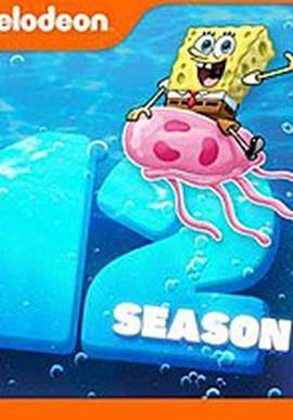 海绵宝宝第十二季英语版