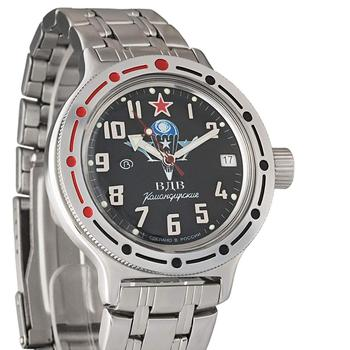 East Amphibious 420288 Mens Mechanical Russian Automatic Watch Military десантные Troops Airborne Russia