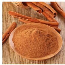 Pure Organic Ceylon Cinnamon Powder High Quality Real Organic Sri Lanka  250 gram  FREE SHİPPİNG