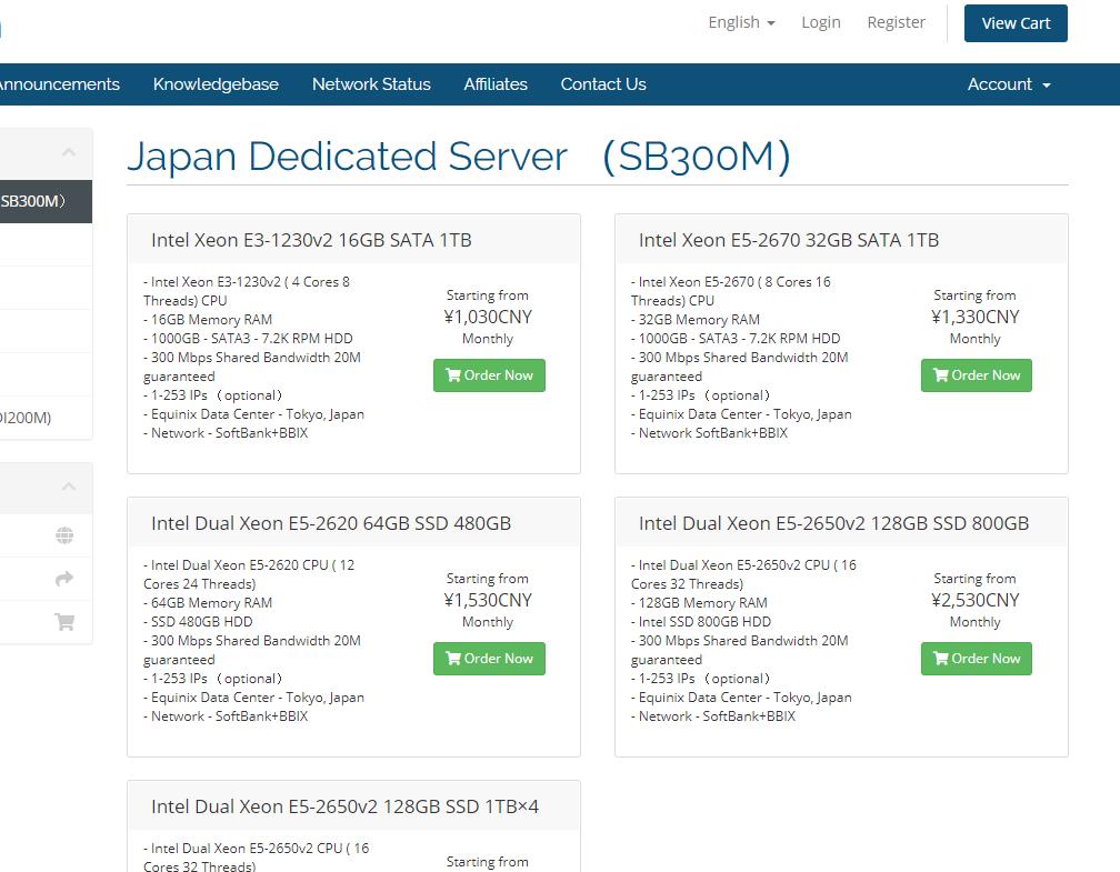 羊毛党之家 无售后-Kirincomm:44元/月/1GB内存/60GB SSD空间/600GB流量/200Mbps端口/KVM/日本KDDI