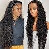 30 32 34 بوصة موجة المياه مجعد 13x4 الدانتيل الجبهة الباروكات البرازيلي ريمي الشعر البشري موجة عميقة طويلة الباروكة أمامي للنساء السود 180%