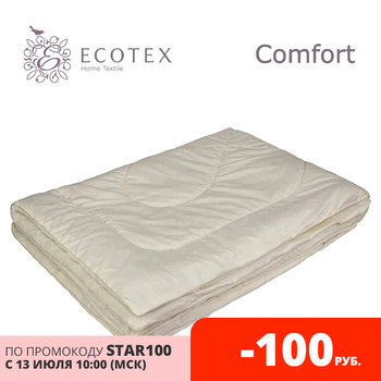 """Blanket """"Lamb Light"""" Collection Comfort. Production Company Ecotex(Russia)."""