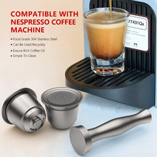 Nespresso Reusable Coffee Capsule Stainless Steel Refillable Filters For Essenza Inissia Pixie Epert etc Coffee Maker Machine