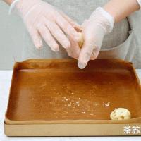海盐焦糖饼干司康的做法图解4