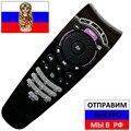 Пульт для Ростелеком SML-282HD, XY-1355, VIP1003, МТС URC177500-00R00, URC177500-10R00, A120403, A124102