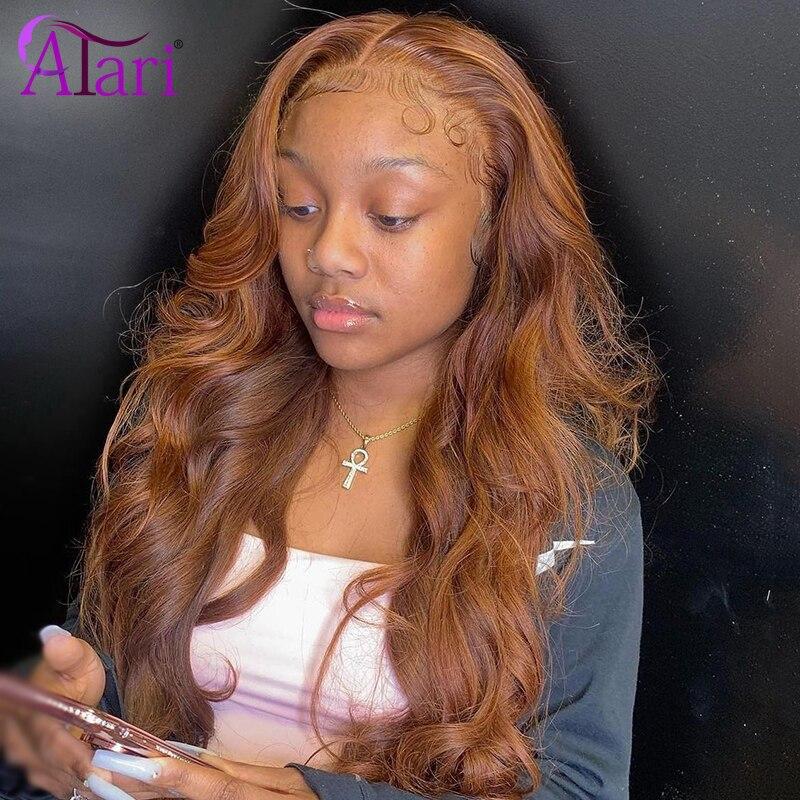 Парик Atari Ginger Brown, бразильские человеческие волосы, парики с предварительно выщипанной фронтальной сеткой, прозрачная сетка для черных женщ...