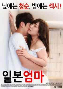 亚洲无线码免费_韩国三级影片_男人女人做真爱视频