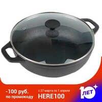 Frying pan cauldron cast iron with pot cower hand grill coffee pot bowler pan frying pan mug 808-009