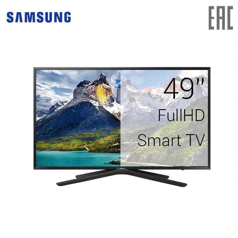 "Телевизор 49"" Samsung UE49N5500AUX FullHD SmartTV"