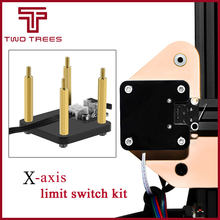 x-axis Limit Switch Module 3D Printer kit parts Endstop Control for RAMPS 1.4 DIY CR-10 CR-10S CR-S4 CR-S Tevo Tarantula Tornado(China)