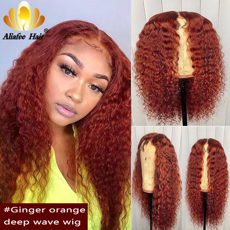 Deep Wave Ginger Orange Ombre Colored Rmey Glueless Lace Front 13x4 Human Hair Wigs 150% Pre Plucked With Baby Hair For Women