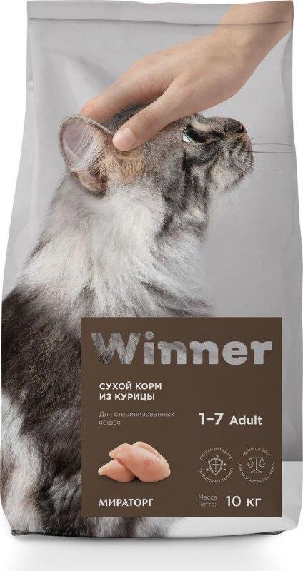 Winner Полнорационный Dry Food For стерилизованных Cats, Chicken, 10 Kg.