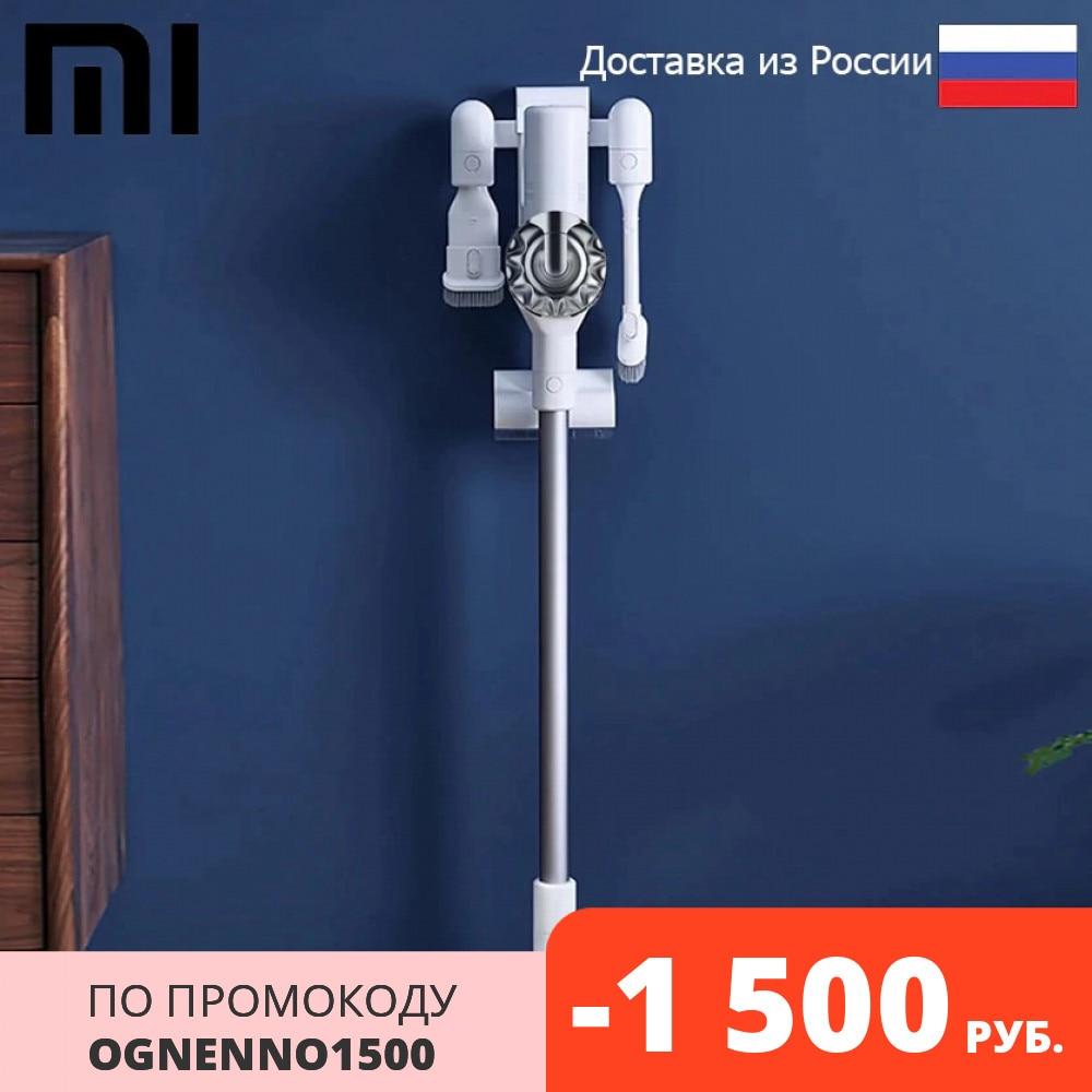 Беспроводной пылесос Xiaomi Dreame V9P/V9 Vacuum Cleaner (EU) Модель: V9P/V9 |Важно 2 КАРТИНКА| Мощность всасывания-120 AW