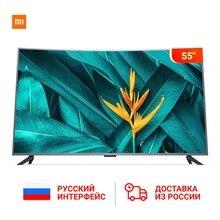 Телевизор Xiaomi Mi ТВ Android tv 4S 55 дюймов 4000R изогнутый 4K HDR экран ТВ wifi ультратонкий 2 ГБ+ 8 Гб Dolby аудио многояз