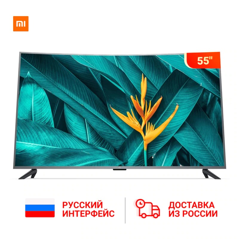TV Xiaomi Mi TV Android TV 4S 55 inch 4000R curved 4K HDR screen TV WiFi ultra-thin 2 GB + 8 GB Dolby audio многояз