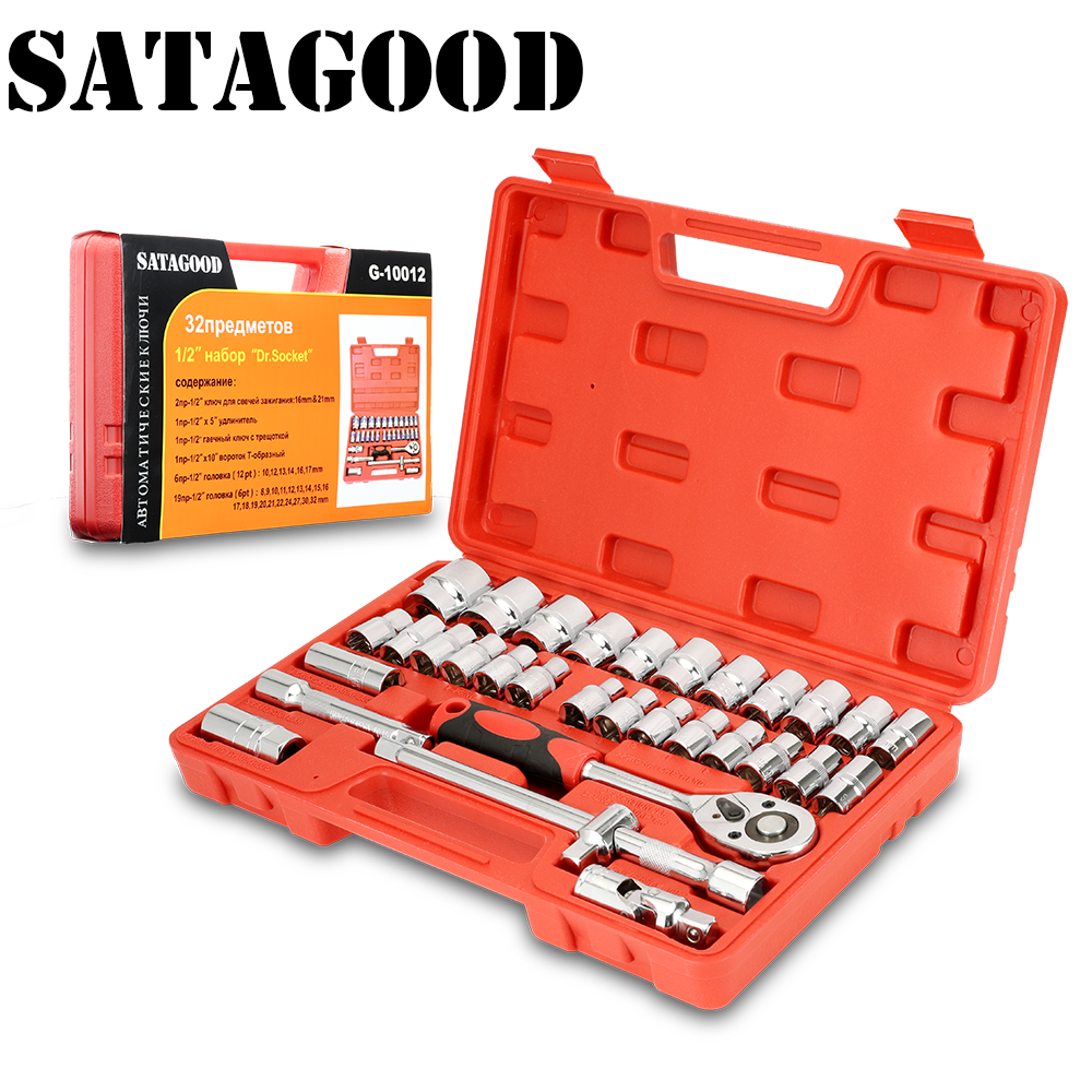 SATAGOOD Tool Kit 32 Items Tools Hand Tool Set Auto Repair Tool Hand Tool Auto Tool Car Tool Kit Auto Tool Head Set Tool Sets