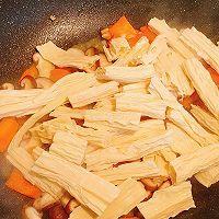 ㊙️简单又好吃,米饭杀手!香菇胡萝卜炒腐竹的做法图解12