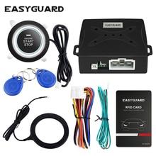 Качество EASYGUARD RFID Автосигнализация комплект с кнопкой пусковой остановки транспондер иммобилайзер подходит для большинства автомобилей dc12v
