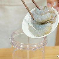鲜虾小烧麦 宝宝辅食食谱的做法图解4