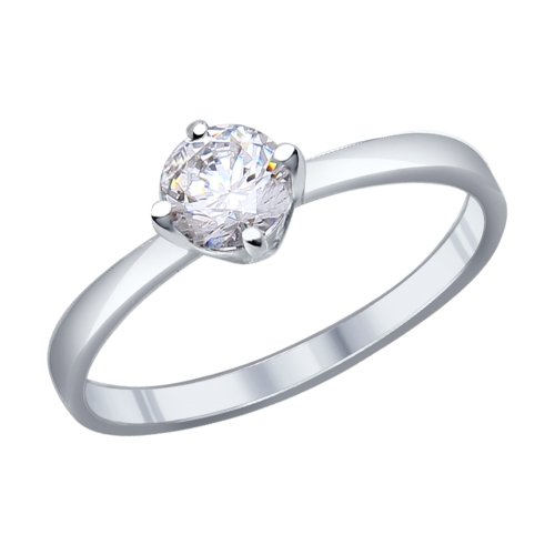 Engagement Ring Of Silver With SOKOLOV Phianite