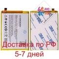 Battery ZTE Blade A6/blade A6 Lite/li3849t44p8h906450