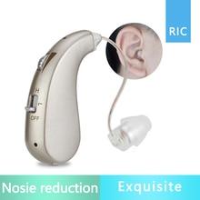 Перезаряжаемый цифровой RIC слуховой аппарат слуховой усилитель уход за ушами по сравнению с Siemens слуховые аппараты Потеря слуха