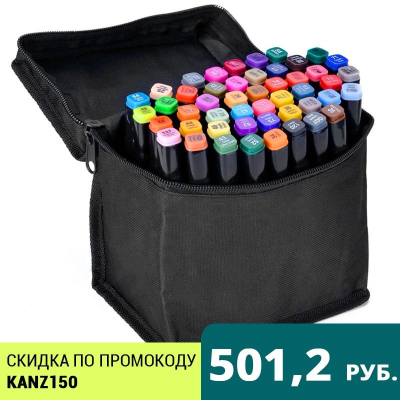 Двухсторонние Маркеры для скетчинга 48 Цветов Набор Профессиональных маркеров для рисования в Чехле Быстрая доставка из России