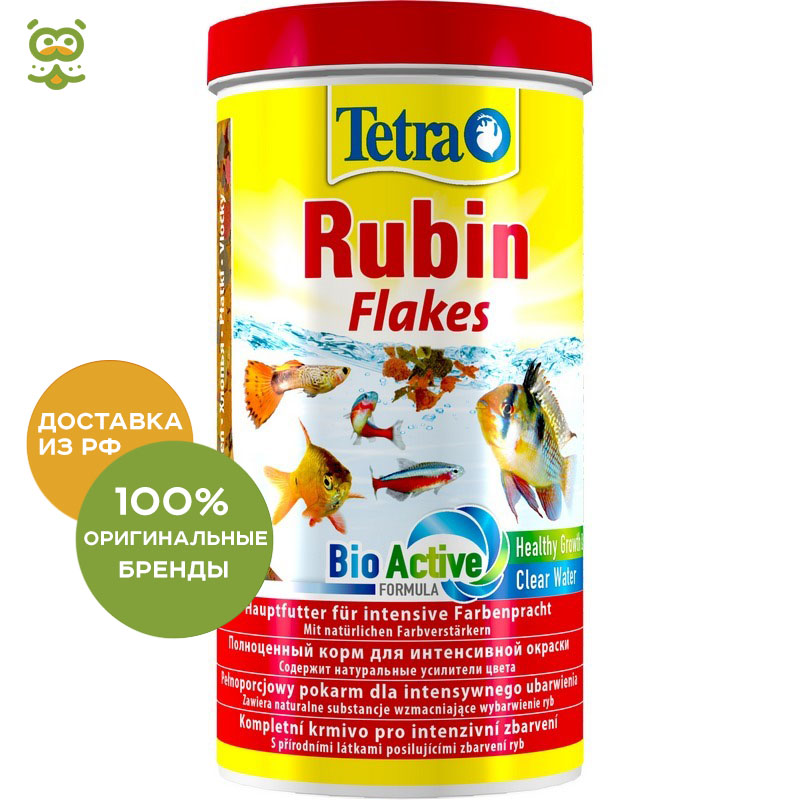 TetraRubin (flakes) to improve male all kinds of fish, 300 ml.