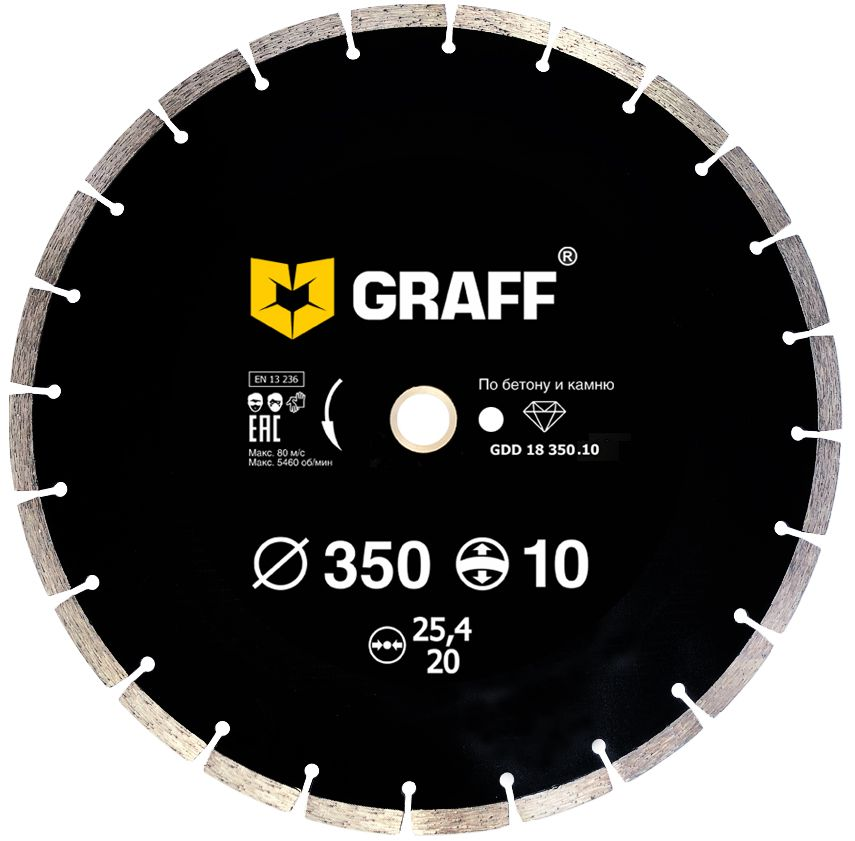 Diamond Blade (circle) Segment For Concrete And Stone 350 х10х3.4х25.4-20mm Graff