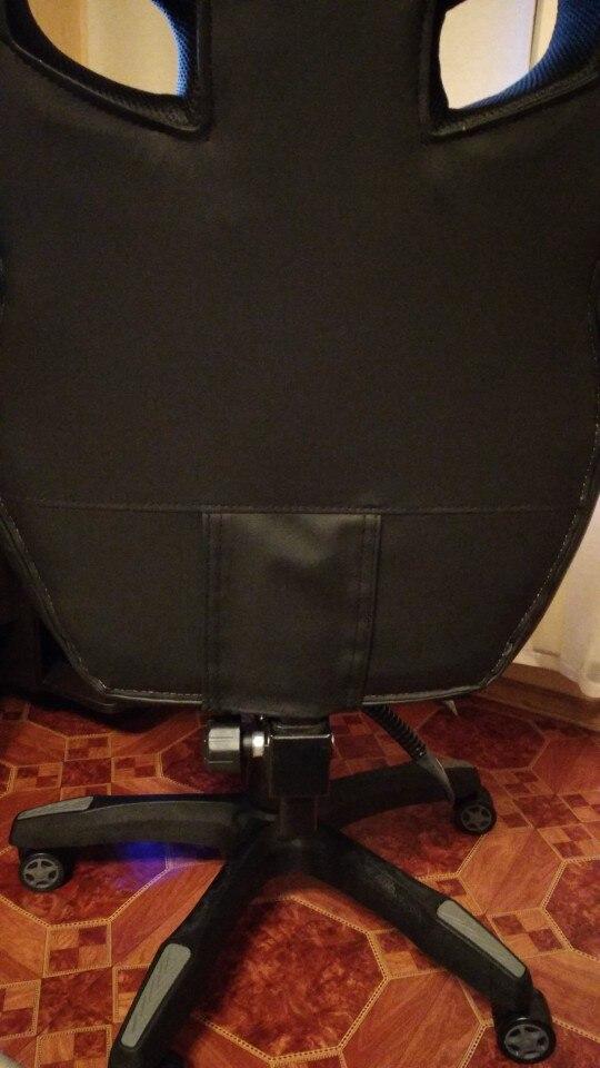Cadeiras de escritório Cadeira Computador Gaming