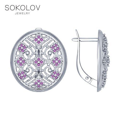 SOKOLOV Silver Drop Earrings With Stones With Stones With Stones With Stones With Stones With Stones With Stones With Stones With Stones With Stones With Stones With Stones With Stones With Cubic Zirconia Violet Fashion Jewelry Silver 925 Women's Male