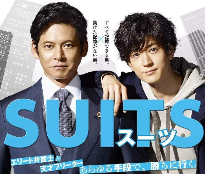 SUITS/金装律师(日版)
