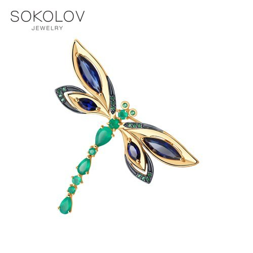 Brooch SOKOLOV Gold Agate And Corundums Fashion Jewelry 585 Women's Male
