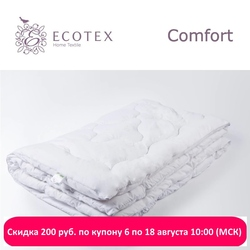 Blanket Swan's down collection Comfort. Production company Ecotex(Russia).