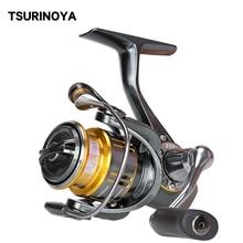 TSURINOYA Spinning Reel FS 500 BFS Ultralight Stream Trout Fishing Reel 165g 9+1BB 4kg Drag Power Micro Bait Ajing Bass Reel