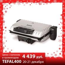 Контактный гриль Tefal GC205012