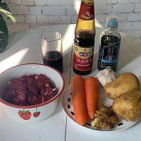 """#美食说出""""新年好""""#圣诞跨年食谱 法式红酒炖牛肉 软嫩入味的做法图解1"""