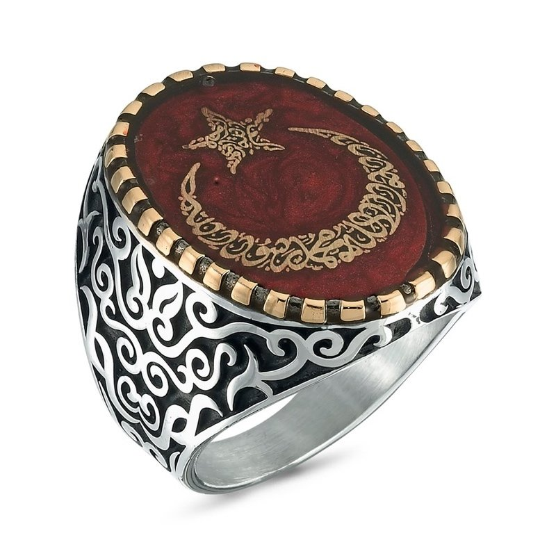 Word-i Monotheism The Moon The Stars Custom Design Sterling Silver Men 'S Ring