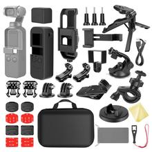 Neewer 33-in-1 Expansion Kit For DJI OSMO Pocket Action Camera Mounts with Phone Holder/Tripod/Car Suction Cup/Bicycle Bracket