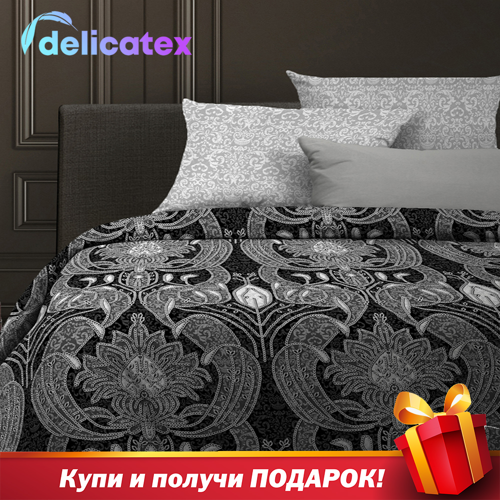 Bedding Set Delicatex 6468-1+6469-1-Hamburg Home Textile Bed Sheets Linen Cushion Covers Duvet Cover Рillowcase