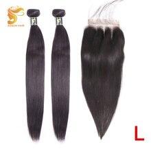 Aosun бразильские волосы плетеные пряди прямые с застежкой 100%
