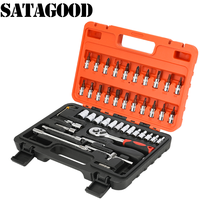 SATAGOOD 46 Pcs Car Repair Tool Ratchet Torque Socket Wrench Spanner Combination Hand Tool Set G 10026