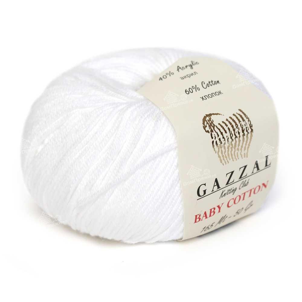 Пряжа Gazzal Baby Cotton, 10 мотков в упаковке