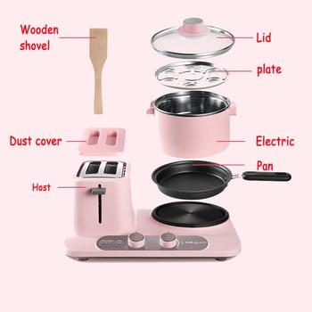Electric three-in-one toaster Home Mini Electric Steamer, Breakfast Machine 5