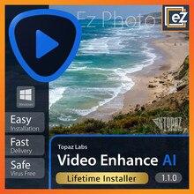 Topaze – amélioration vidéo AI 1.9, Version complète, licence à vie, offre limitée, livraison numérique, pour Windows