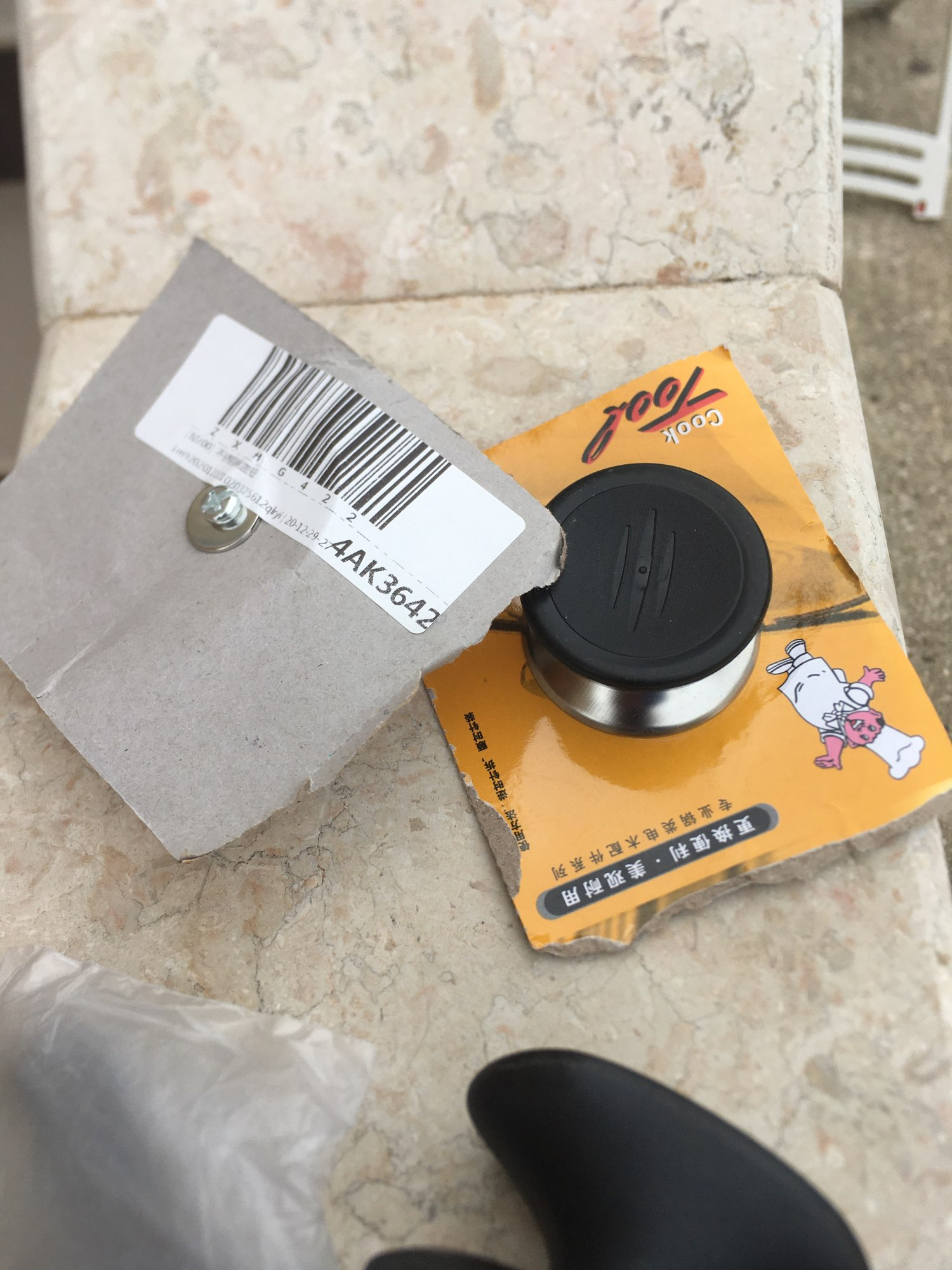 Maniglia coperchio pentola 1 pz