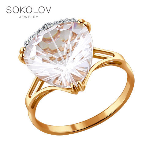 SOKOLOV Ring Gold Rhinestone And Cubic Zirkonia Fashion Jewelry 585 Women's Male